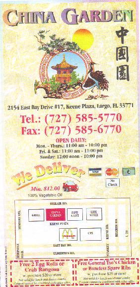 China Garden Largo in Largo, FL | 2154 E Bay Dr, Largo, FL