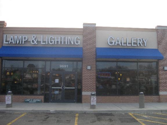 lamp lighting gallery in fairfax va 9691 fairfax blvd fairfax va