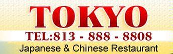 Tokyo Chinese and Japanese Restaurant