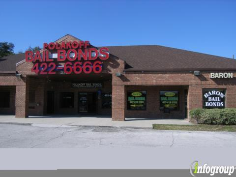 0025c7805e All Star Bail Bonds - 3708 S John Young Pkwy, Ste N1, Orlando, FL